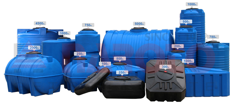 Rotational Molding Moulds Manufacturers Like Water Tank